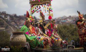 Special Incan honor